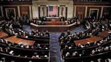 Bill to limit domestic spy programs passes U.S. Congress