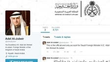 Saudi foreign minister launches official Twitter account