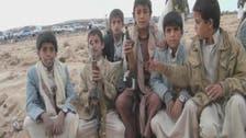 جنگ پسند حوثیوں نے بچوں سے کتاب لیکر بندوق تھما دی