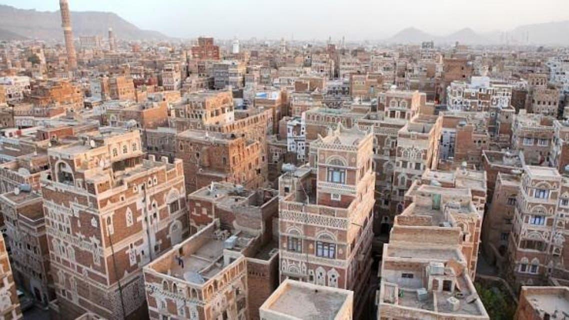 الميدنة القديمة في صنعاء