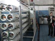 """فلسطيني يصمم جهازاً لتحلية مياه البحر بـ """"النانو"""""""