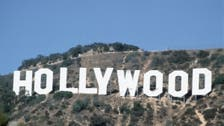 Hollywood excludes women film directors: rights group