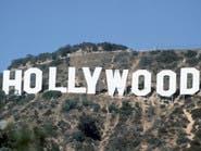 حتى في عالم هوليوود.. تمييز جنسي ضد النساء