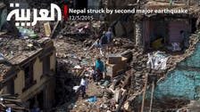 Nepal struck by second major earthquake