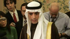 Saudi FM: Camp David to discuss Iranian intervention in region
