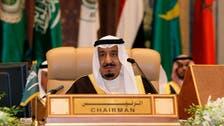 King Salman, Obama discuss Camp David summit