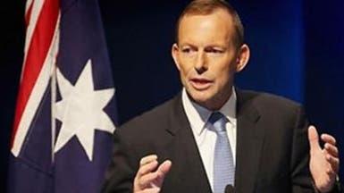 أستراليا تخصص أموالا إضافية لمكافحة الإرهاب