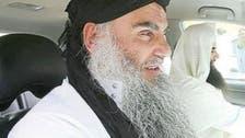 داعش کا نائب سربراہ ہلاک:عراقی حکومت کا دعویٰ