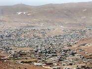 العثور على جثة مسؤول بداعش في عرسال اللبنانية