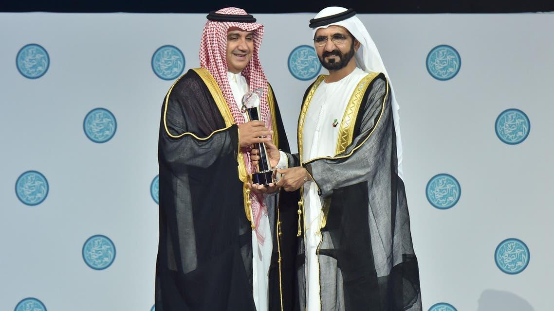 AMF sheikh waleed and sheikh mohammed bin rashed