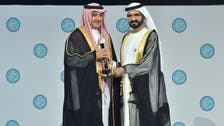 MBC chairman named 'Media Personality of Year' at Arab Media Forum