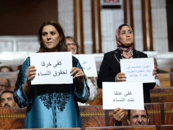 وسط نقاش متصاعد في المغرب.. الإجهاض يوحد النساء