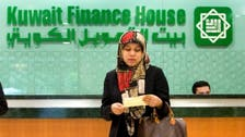 Kuwait Finance House pivots to Turkey as it mulls Malaysia exit