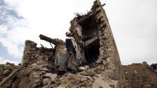 U.N. seeks to bolster Yemen ceasefire