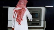 Saudi Arabia's Madinah airport 'lacks bank services'