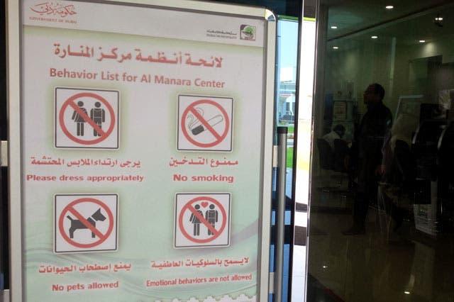 Dubai Municipality Offers Abayas To Women Not Abiding By Dress