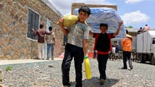 Iran warns U.S. against hindering Yemen aid ship