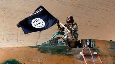 """ليبيا.. بعد سيطرته على سرت """"داعش"""" يتجه نحو الجفرة"""
