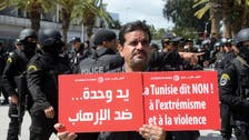 Rights groups criticize Tunisia draft security law