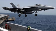 U.S. F-18 fighter crashes in Gulf, crew rescued: navy