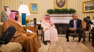 أوباما لولي العهد وولي ولي العهد: السعودية شريك أساسي