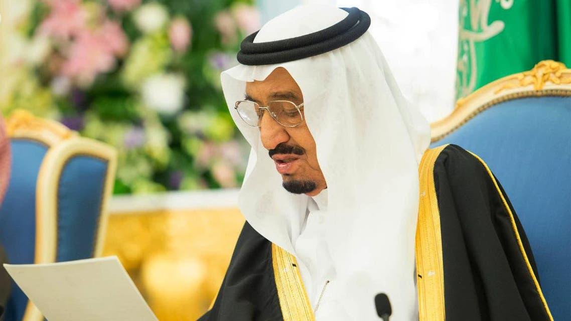 saudi king ap