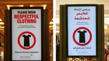 Dubai municipality offers abayas to women not abiding by dress code