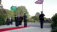 Obama hails 'extraordinary' Saudi relations