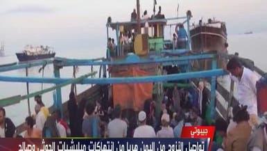 13 ألف لاجئ يمني في جيبوتي.. يهددهم المرض والجوع
