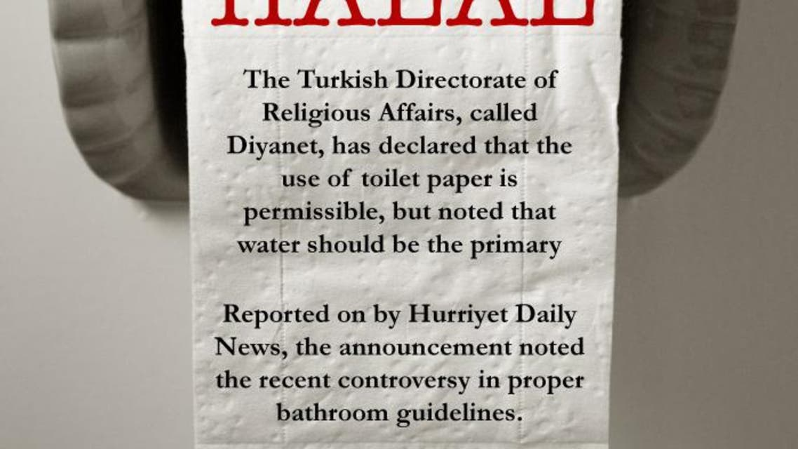 Turkish fatwa says using toilet paper is halal infographic