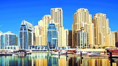11 مليار درهم استثمارات العرب في عقارات دبي