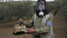 White House says concerned about Syria chemical weapons allegations