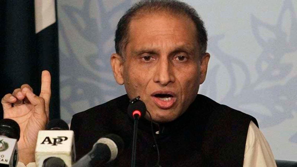 Azaz Ahmad Chaudhray