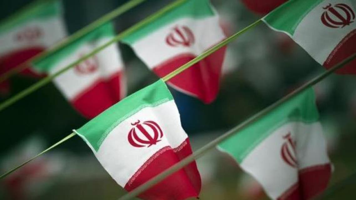 iran flags reuters
