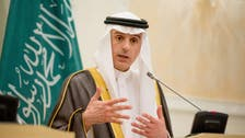 Iranian shooting a clear violation of international law: Saudi FM