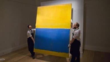 لوحة لمارك روثكو تحقق 82 مليون دولار في مزاد كريستيز