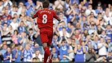 Steven Gerrard dreading emotional Liverpool farewell