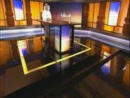 #مرايا.. السعودية عاصمة الحل السياسي