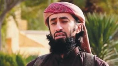 """""""داعش"""" ينعى مطلوباً سعودياً حث على جز الرؤوس"""