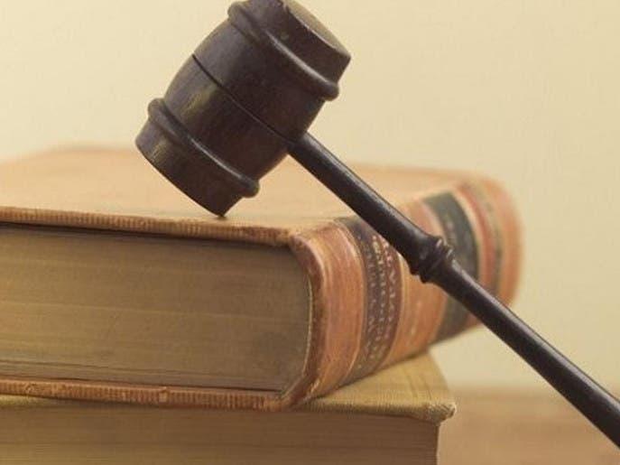 محاكمة سعودي و23 مقيما تاجروا بالبشر