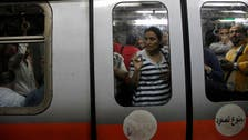 VIDEO: Egypt's commuters protest against steep hike in metro fares