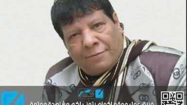 شعبان عبد الرحيم ينتقد الإعلام المصري بأغنية جديدة