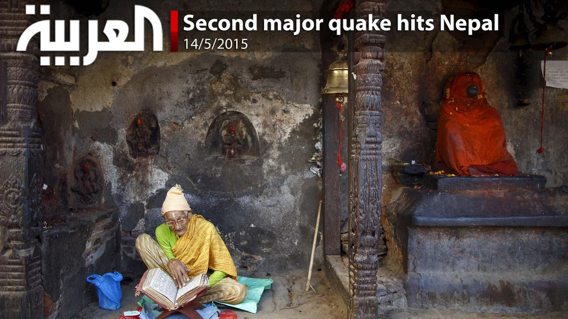 Second major quake hits Nepal