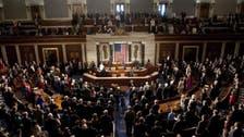 الخارجية الأميركية: الكونغرس تسلم اتفاق إيران النووي