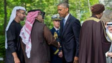 The Camp David Summit: Major or modest moves in U.S.-Gulf ties?