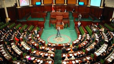 تونس.. البرلمان ينتخب رئيساً جديداً لهيئة الانتخابات