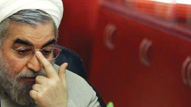 """#إيران """"تأسف"""" لأحكام الإعدام الصادرة بمصر"""