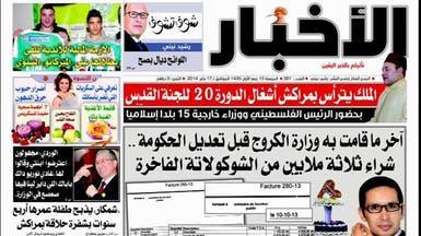 الصحافي المغربي الذي فجر فضيحة فاتورة الشوكولاتة مرتاح