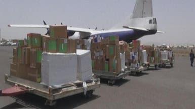استمرار تدفق المساعدات إلى اليمن في إطار الهدنة