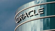 Google vs. Oracle case exposes differences within Obama administration
